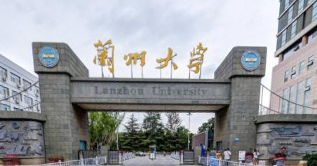 甘肃有哪些公办大学 甘肃所有公办大学名单43所